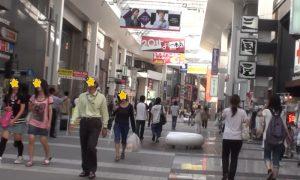 熊本でピンサロに行くなら素人と本番せよ!即日でパコった方法
