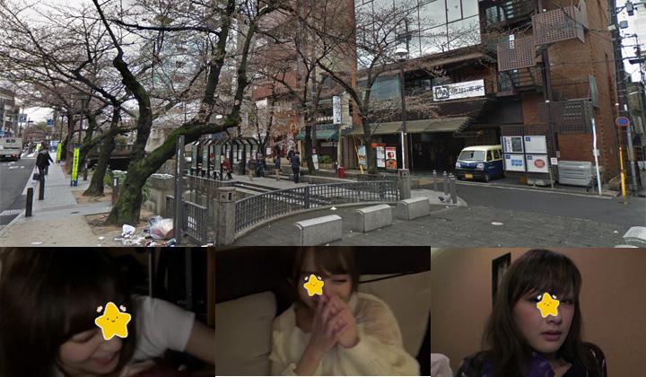 京都のエロいスポット8選!素人系からプロ系(風俗)まで多数