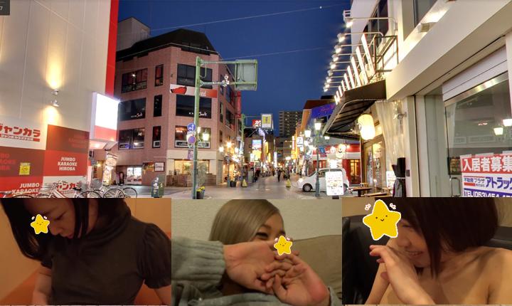 浜松のピンサロは金の無駄?即SEXできた素人のハメ撮りを晒す 千歳町&有楽街